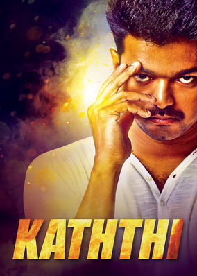 what joseph vijay films and tv are on netflix in america