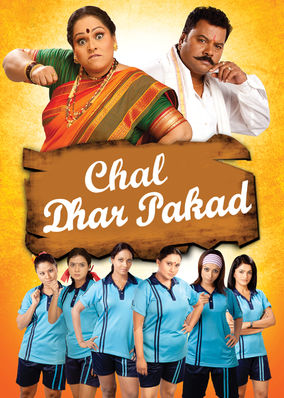 Chal Dhar Pakad on Netflix UK