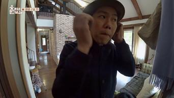 Hyori's Bed & Breakfast: Season 2: Episode 13