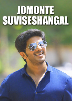 Jomonte Suviseshangal on Netflix UK