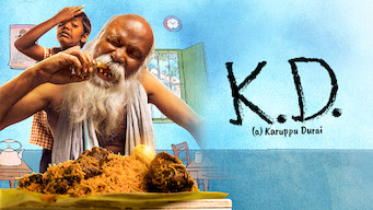 KD (A) Karuppudurai (2019)