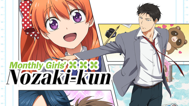 Monthly Girls' Nozaki Kun