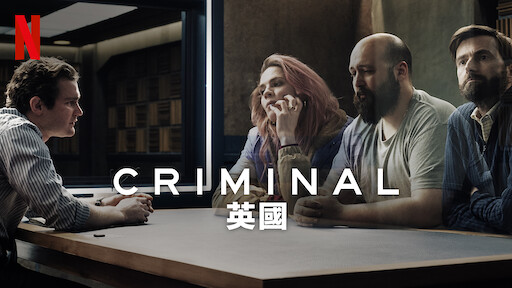 Criminal:英國