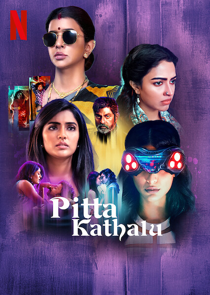 Pitta Kathalu on Netflix Canada